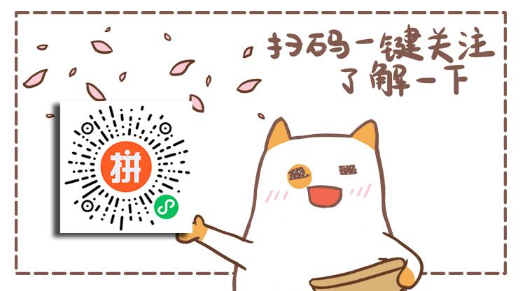 富硒稻花香(图13)